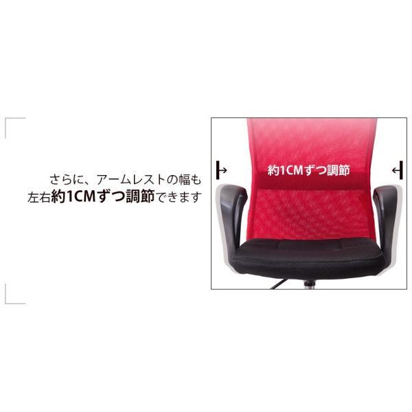 チェア オフィスチェア パソコンチェア 肘付き メッシュ 送料無料 椅子 事務椅子 360度回転 通気性 耐久性抜群 腰当て あすつく iofficejp 09