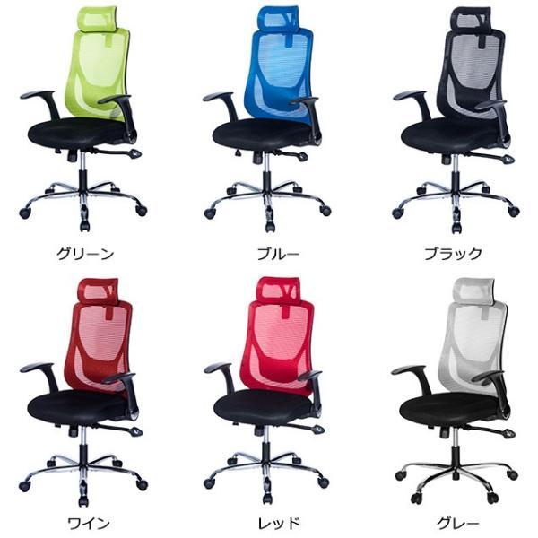 【1000円OFF】オフィスチェア メッシュ パソコンチェアー チェア 事務椅子 いす 昇降機能 リクライニング 腰当て 肘付き 耐久性抜群 送料無料 iofficejp 02
