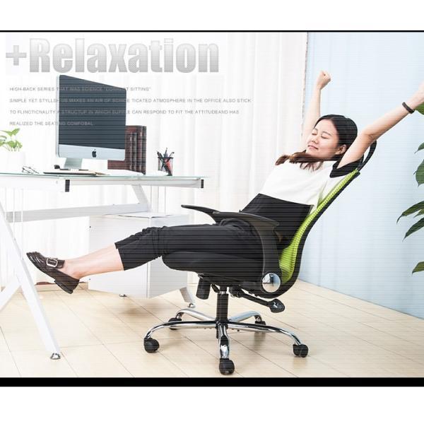 【1000円OFF】オフィスチェア メッシュ パソコンチェアー チェア 事務椅子 いす 昇降機能 リクライニング 腰当て 肘付き 耐久性抜群 送料無料 iofficejp 14
