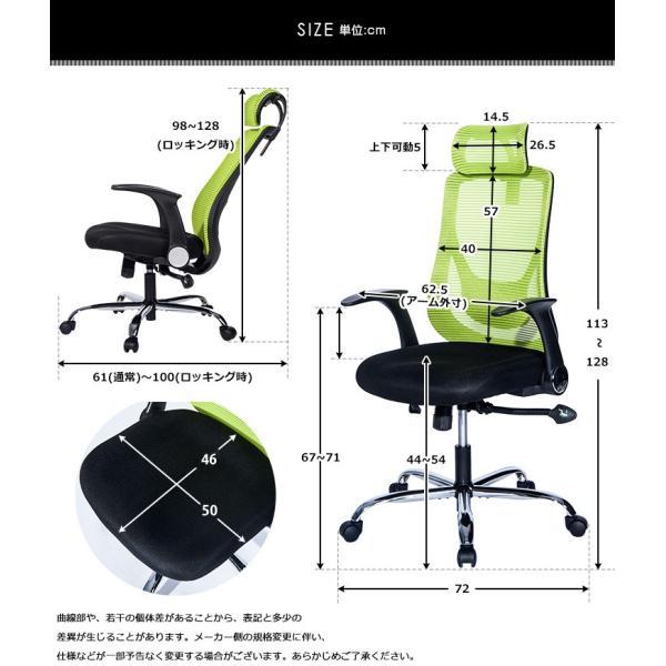 【1000円OFF】オフィスチェア メッシュ パソコンチェアー チェア 事務椅子 いす 昇降機能 リクライニング 腰当て 肘付き 耐久性抜群 送料無料 iofficejp 03