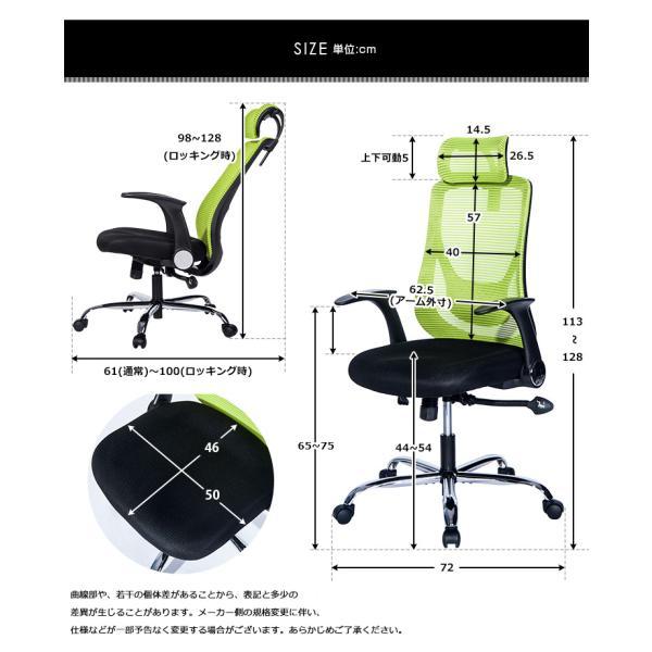 【1000円OFF】オフィスチェア メッシュ パソコンチェアー チェア 事務椅子 いす 昇降機能 リクライニング 腰当て 肘付き 耐久性抜群 送料無料 iofficejp 04