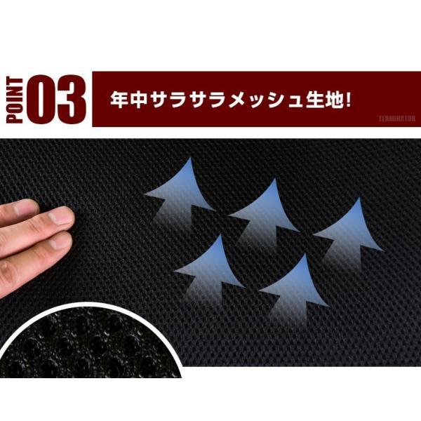 【1000円OFF】オフィスチェア メッシュ パソコンチェアー チェア 事務椅子 いす 昇降機能 リクライニング 腰当て 肘付き 耐久性抜群 送料無料 iofficejp 09