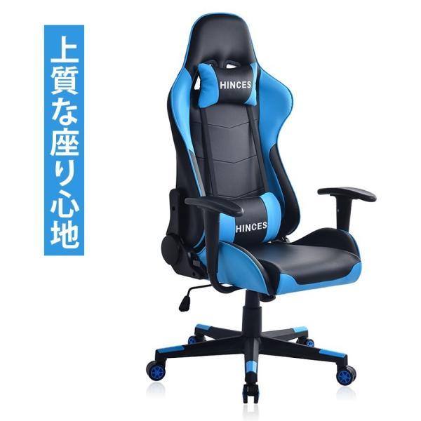 【2,000円OFF】ゲーミングチェア 寝られる 上質な座り心地 オフィスチェア デスクチェア パソコンチェア 椅子 腰痛対策 昇降機能 360度回転肘付き 送料無料|iofficejp