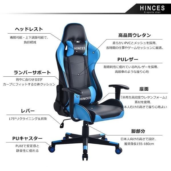 【2,000円OFF】ゲーミングチェア 寝られる 上質な座り心地 オフィスチェア デスクチェア パソコンチェア 椅子 腰痛対策 昇降機能 360度回転肘付き 送料無料|iofficejp|05