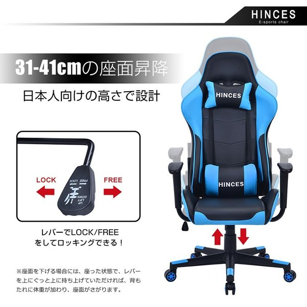【2,000円OFF】ゲーミングチェア 寝られる 上質な座り心地 オフィスチェア デスクチェア パソコンチェア 椅子 腰痛対策 昇降機能 360度回転肘付き 送料無料|iofficejp|08