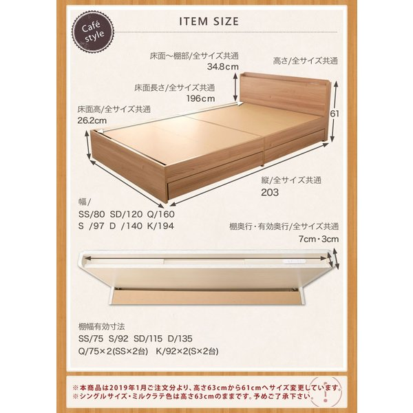 TIINA ティーナ ベッド 収納ベッド クイーン SS×2 引出し付 棚付き コンセント 木製 耐荷重約100kg ココアホイップ ミルクラテ スマホスタンド付 フレームのみ|ioo-neruco|02
