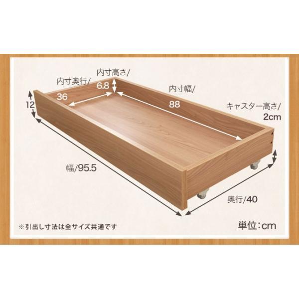 TIINA ティーナ ベッド 収納ベッド クイーン SS×2 引出し付 棚付き コンセント 木製 耐荷重約100kg ココアホイップ ミルクラテ スマホスタンド付 フレームのみ|ioo-neruco|03