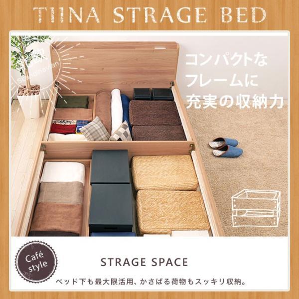 TIINA ティーナ ベッド 収納ベッド クイーン SS×2 引出し付 棚付き コンセント 木製 耐荷重約100kg ココアホイップ ミルクラテ スマホスタンド付 フレームのみ|ioo-neruco|05