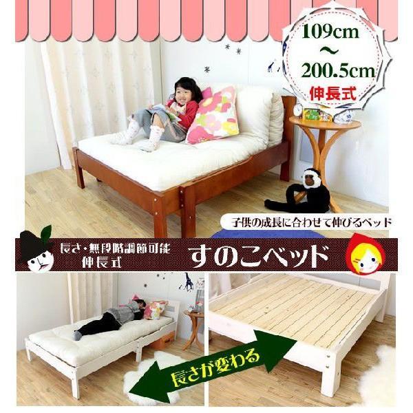 すのこベッド シングル 伸張式 木製 フレームのみ 北欧 ソファベッド スノコベット ioo-neruco