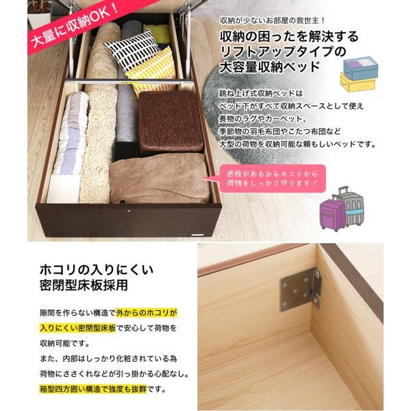 跳ね上げ 収納ベッド 日本製 ホープF リフトアップ収納 ガス圧式  低ホルム 東京ベッド TOKYOBED シングル 木製ベッド  ベッドフレームのみ パネル型ベッド ioo-neruco 03