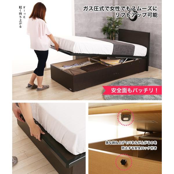 跳ね上げ 収納ベッド 日本製 ホープF リフトアップ収納 ガス圧式  低ホルム 東京ベッド TOKYOBED シングル 木製ベッド  ベッドフレームのみ パネル型ベッド ioo-neruco 04