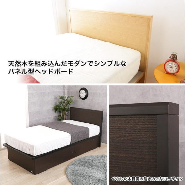 跳ね上げ 収納ベッド 日本製 ホープF リフトアップ収納 ガス圧式  低ホルム 東京ベッド TOKYOBED シングル 木製ベッド  ベッドフレームのみ パネル型ベッド ioo-neruco 05