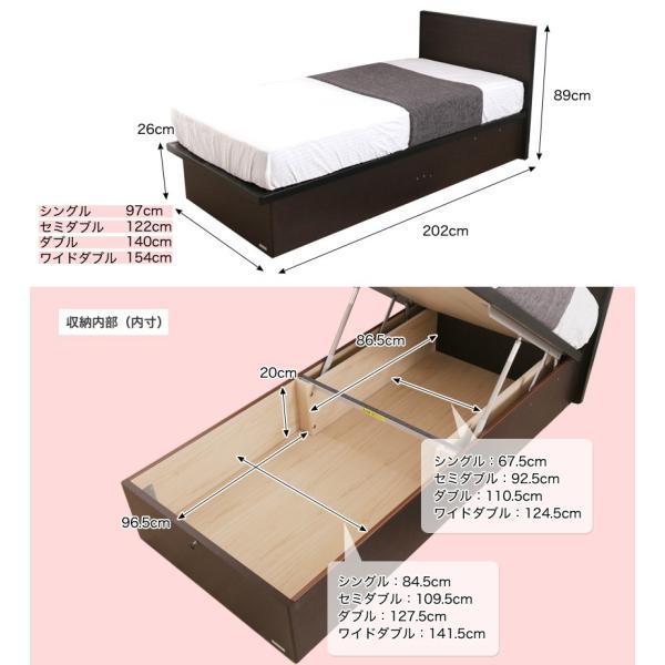 跳ね上げ 収納ベッド 日本製 ホープF リフトアップ収納 ガス圧式  低ホルム 東京ベッド TOKYOBED シングル 木製ベッド  ベッドフレームのみ パネル型ベッド ioo-neruco 06