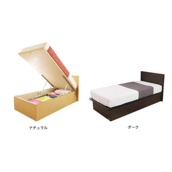 跳ね上げ 収納ベッド 日本製 ホープF リフトアップ収納 ガス圧式  低ホルム 東京ベッド TOKYOBED シングル 木製ベッド  ベッドフレームのみ パネル型ベッド ioo-neruco 07