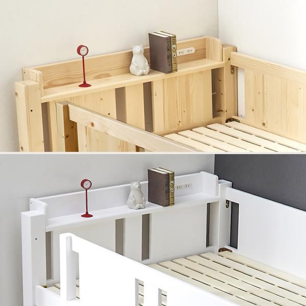 天然木製 ロフトベッド レギュラーサイズ  北欧パイン 便利なコンセント2口付 ロフトベッド ミドルベッド 天然木システムベッドゴンドラ2シリーズ|ioo-neruco|06