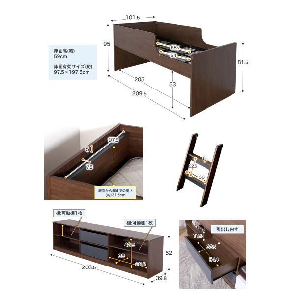 8/24〜8/26プレミアム会員10%OFF! 木製収納ベッド RAUM(ラウム) シングル 棚付きロフトベッドとチェストがセット 収納付ベッド|ioo-neruco|02