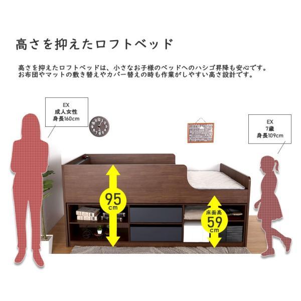 8/24〜8/26プレミアム会員10%OFF! 木製収納ベッド RAUM(ラウム) シングル 棚付きロフトベッドとチェストがセット 収納付ベッド|ioo-neruco|04