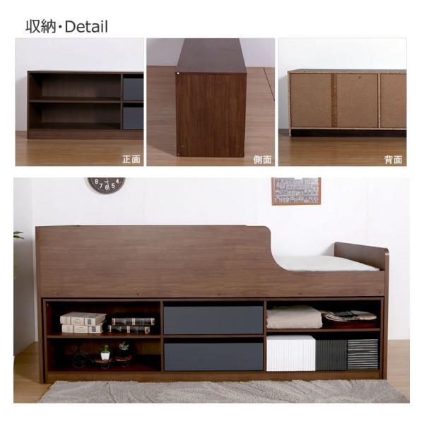 8/24〜8/26プレミアム会員10%OFF! 木製収納ベッド RAUM(ラウム) シングル 棚付きロフトベッドとチェストがセット 収納付ベッド|ioo-neruco|07