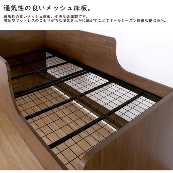 8/24〜8/26プレミアム会員10%OFF! 木製収納ベッド RAUM(ラウム) シングル 棚付きロフトベッドとチェストがセット 収納付ベッド|ioo-neruco|09