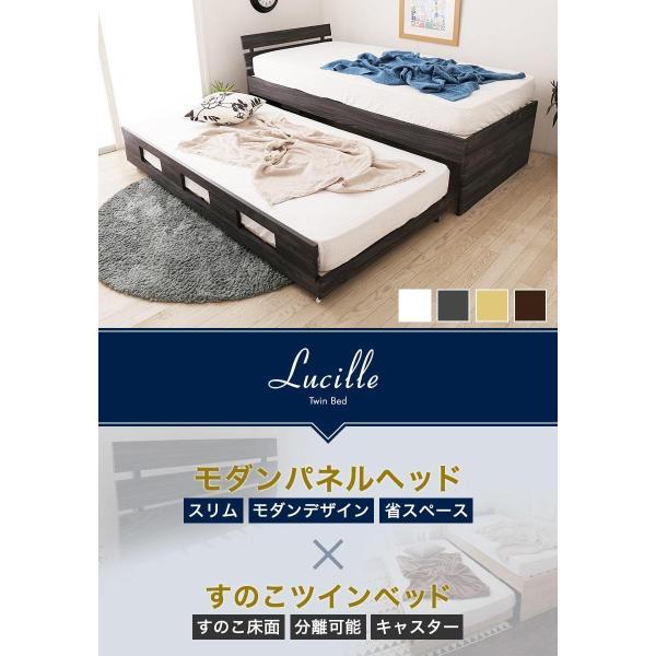 親子ベッド シングル 木製 ツインベッド ペアベッド 2段ベッド すのこベッド ベッドフレーム パネルベッド スリム ioo-neruco 02