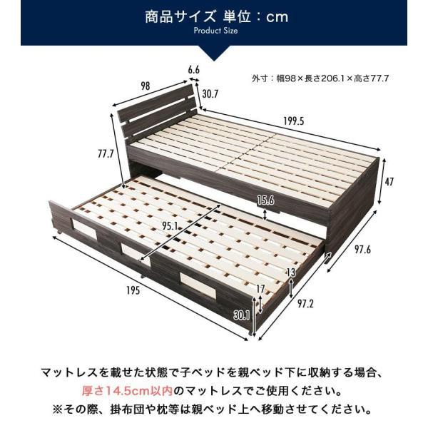 親子ベッド シングル 木製 ツインベッド ペアベッド 2段ベッド すのこベッド ベッドフレーム パネルベッド スリム ioo-neruco 11