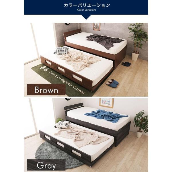 親子ベッド シングル 木製 ツインベッド ペアベッド 2段ベッド すのこベッド ベッドフレーム パネルベッド スリム ioo-neruco 12