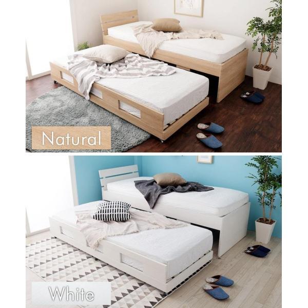 親子ベッド シングル 木製 ツインベッド ペアベッド 2段ベッド すのこベッド ベッドフレーム パネルベッド スリム ioo-neruco 13