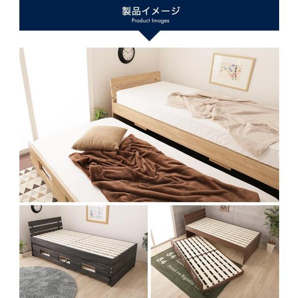 親子ベッド シングル 木製 ツインベッド ペアベッド 2段ベッド すのこベッド ベッドフレーム パネルベッド スリム ioo-neruco 14
