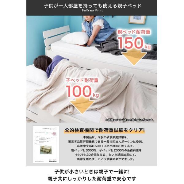 親子ベッド シングル 木製 ツインベッド ペアベッド 2段ベッド すのこベッド ベッドフレーム パネルベッド スリム ioo-neruco 06