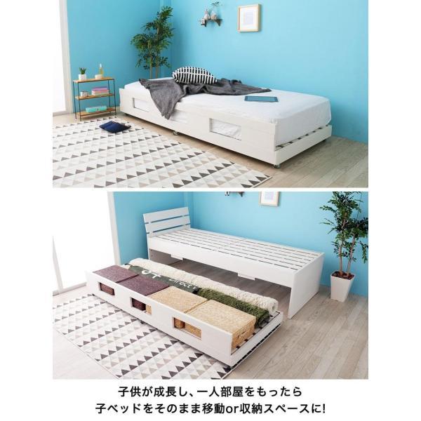 親子ベッド シングル 木製 ツインベッド ペアベッド 2段ベッド すのこベッド ベッドフレーム パネルベッド スリム ioo-neruco 07