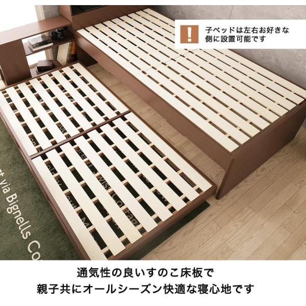 親子ベッド シングル 木製 ツインベッド ペアベッド 2段ベッド すのこベッド ベッドフレーム パネルベッド スリム ioo-neruco 08