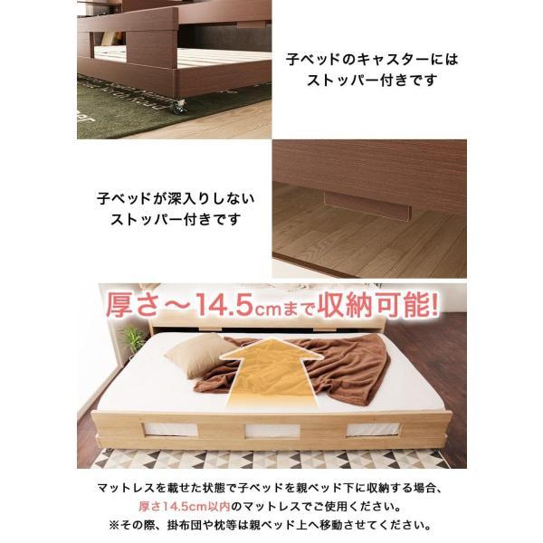 親子ベッド シングル 木製 ツインベッド ペアベッド 2段ベッド すのこベッド ベッドフレーム パネルベッド スリム ioo-neruco 09
