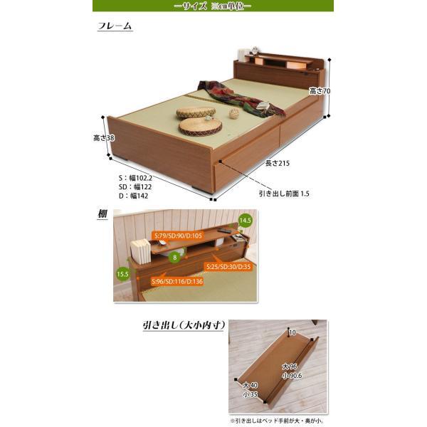 畳ベッド シングル 引き出し付きベッド  竹炭パワーシートタイプ 棚付き 照明付き 宮付き コンセント付き たたみベッド タタミ|ioo-neruco|02