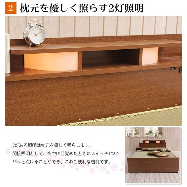 畳ベッド シングル 引き出し付きベッド  竹炭パワーシートタイプ 棚付き 照明付き 宮付き コンセント付き たたみベッド タタミ|ioo-neruco|05