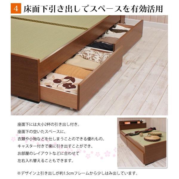 畳ベッド シングル 引き出し付きベッド  竹炭パワーシートタイプ 棚付き 照明付き 宮付き コンセント付き たたみベッド タタミ|ioo-neruco|07