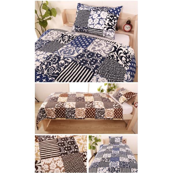 枕カバー 43×63 カバー 綿100% チェック ブルー ブラウン 日本製 ピローケース ピロケース まくらカバー おしゃれ 国産|ioo-neruco|02