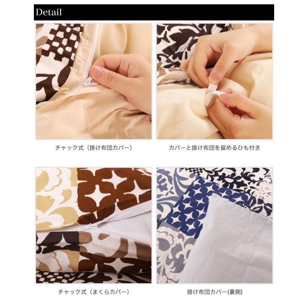 枕カバー 43×63 カバー 綿100% チェック ブルー ブラウン 日本製 ピローケース ピロケース まくらカバー おしゃれ 国産|ioo-neruco|03