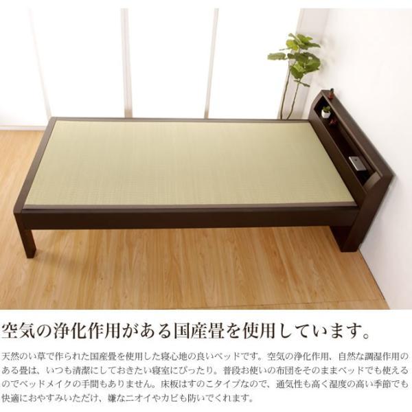 畳ベッド 天音  セミダブル  NA(ナチュラル) BR(ブラウン) DB(ダークブラウン)  木製ベッド  セミダブルベッド  国産たたみ  すのこタイプ  フレームのみ|ioo|02