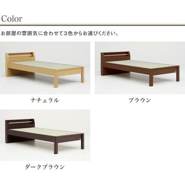 畳ベッド 天音  セミダブル  NA(ナチュラル) BR(ブラウン) DB(ダークブラウン)  木製ベッド  セミダブルベッド  国産たたみ  すのこタイプ  フレームのみ|ioo|05