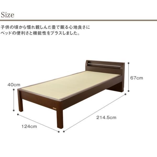 畳ベッド 天音  セミダブル  NA(ナチュラル) BR(ブラウン) DB(ダークブラウン)  木製ベッド  セミダブルベッド  国産たたみ  すのこタイプ  フレームのみ|ioo|06