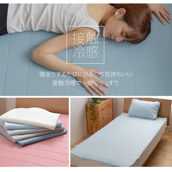敷きパッド クイーン モフア クール寝具 ベッドパッド mofua cool 接触冷感 通気性に優れた エアーパッド Q ゴムバンド付き 洗濯機丸洗い|ioo|02