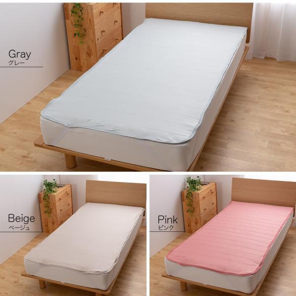敷きパッド クイーン モフア クール寝具 ベッドパッド mofua cool 接触冷感 通気性に優れた エアーパッド Q ゴムバンド付き 洗濯機丸洗い|ioo|12