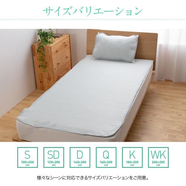 敷きパッド クイーン モフア クール寝具 ベッドパッド mofua cool 接触冷感 通気性に優れた エアーパッド Q ゴムバンド付き 洗濯機丸洗い|ioo|06