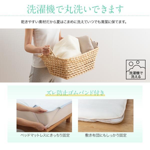 敷きパッド クイーン モフア クール寝具 ベッドパッド mofua cool 接触冷感 通気性に優れた エアーパッド Q ゴムバンド付き 洗濯機丸洗い|ioo|07