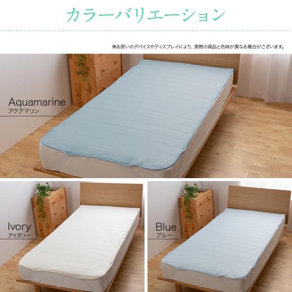 敷きパッド クイーン モフア クール寝具 ベッドパッド mofua cool 接触冷感 通気性に優れた エアーパッド Q ゴムバンド付き 洗濯機丸洗い|ioo|09