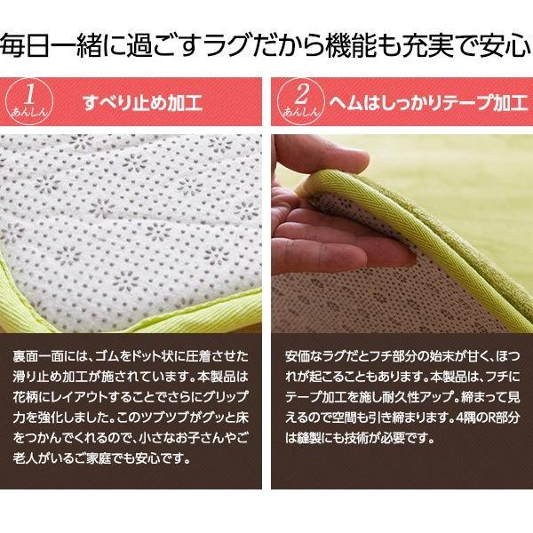 ラグ カーペット 低反発高反発 フランネル ラグマット 190×240cm 遮音 床暖房 ホットカーペット対応|ioo|14