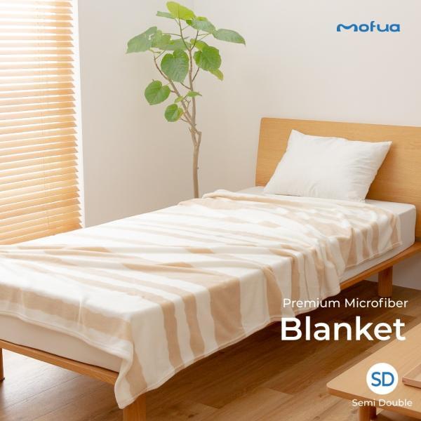毛布 mofua プレミアムマイクロファイバー毛布 セミダブル|ioo