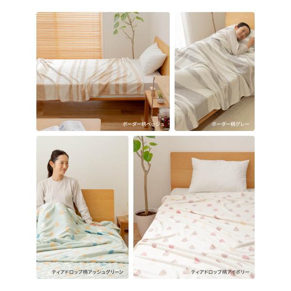 毛布 mofua プレミアムマイクロファイバー毛布 セミダブル|ioo|12