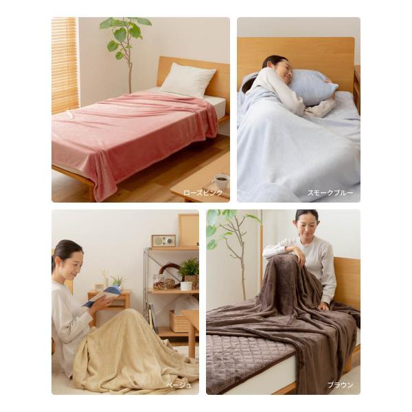 毛布 mofua プレミアムマイクロファイバー毛布 セミダブル|ioo|13