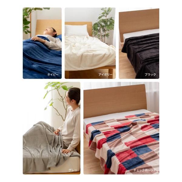 毛布 mofua プレミアムマイクロファイバー毛布 セミダブル|ioo|14
